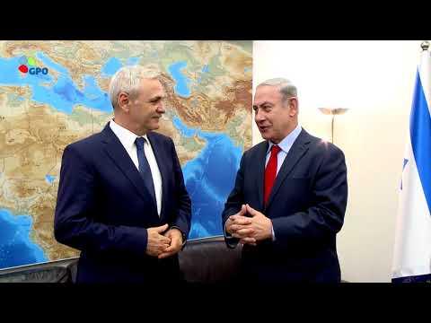 PM Netanyahu meets Romanian Chamber of Deputies President Dragnea