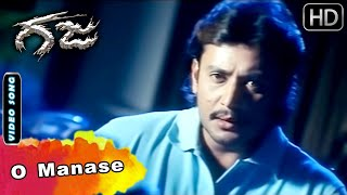 gaja-movie-songs-o-manase-manase-song-darshan-sad-song-kunal-ganjawala-vharikrishna