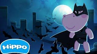 Гиппо 🌼 Дети Cупергерои 🌼 Новые приключения! 🌼Мультик игра для детей (Hippo)