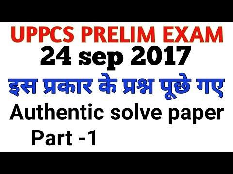 Uppcs prelim exam 24 sep 2017 solve paper Part1