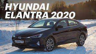 Больше Не Похожа На Солярис. Hyundai Elantra 2020 (Обзор И Тест-Драйв)