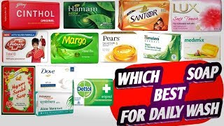 15 Soaps in india worst to best soap for daily wash in tamil ||Medicine Health