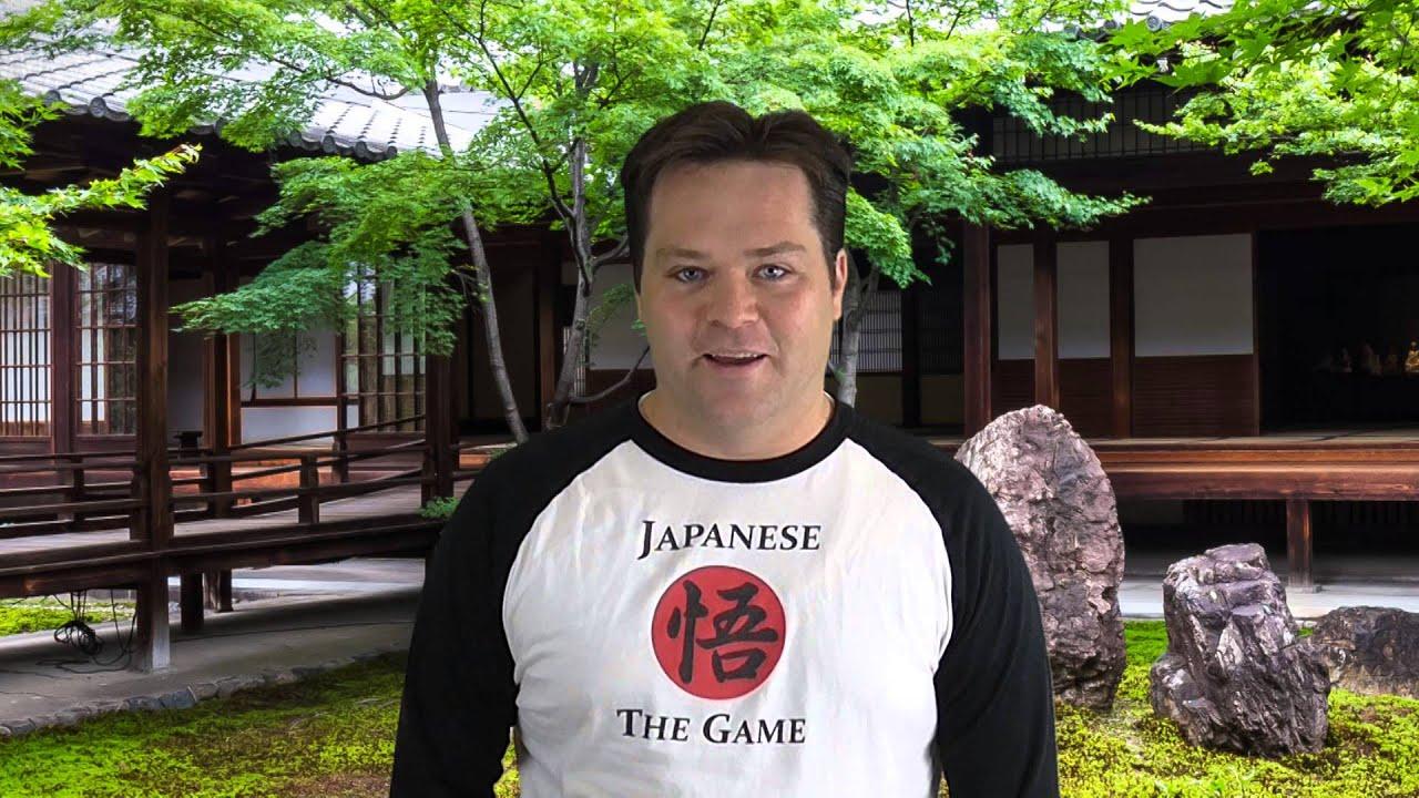 nice meet you japanese