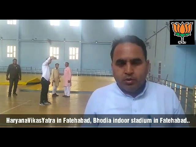 Haryana Vikas Yatra Fatehabad District.(3)