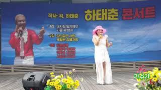 가수가율 울엄니/AKDK showTV/하태춘콘서트