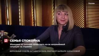 СБУ подготовило документы о запрете въезда на Украину Юлии Самойловой