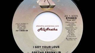 "Aretha Franklin - Every Girl (Wants My Guy) / I Got Your Love - 7"" - 1983"