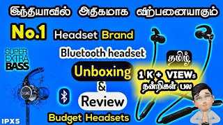 boAt Rockerz 255F Bluetooth Headset Unboxing & Review in tamil | India's No.1 selling Headset Brand