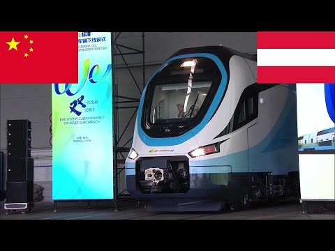 China-made Austrian double-decker bullet train rolls off the assembly line | ?????????????????