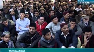 Freitagsansprache 16. Oktober 2015 - Islam Ahmadiyya