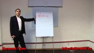 Евгений Грин - Эффективное соблазнение: продвинутые техники соблазнения