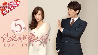【ENG SUB】Love in Time EP5