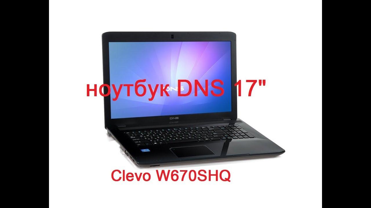 Как заменить клавиатуру на ноутбуке DNS W253. - YouTube