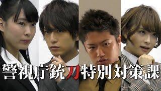 """公式サイト:http://battoka-stage.jp/ """"平成ライダー""""2人が相棒となり..."""