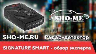 sHO-ME Signature Smart - Обзор независимого эксперта