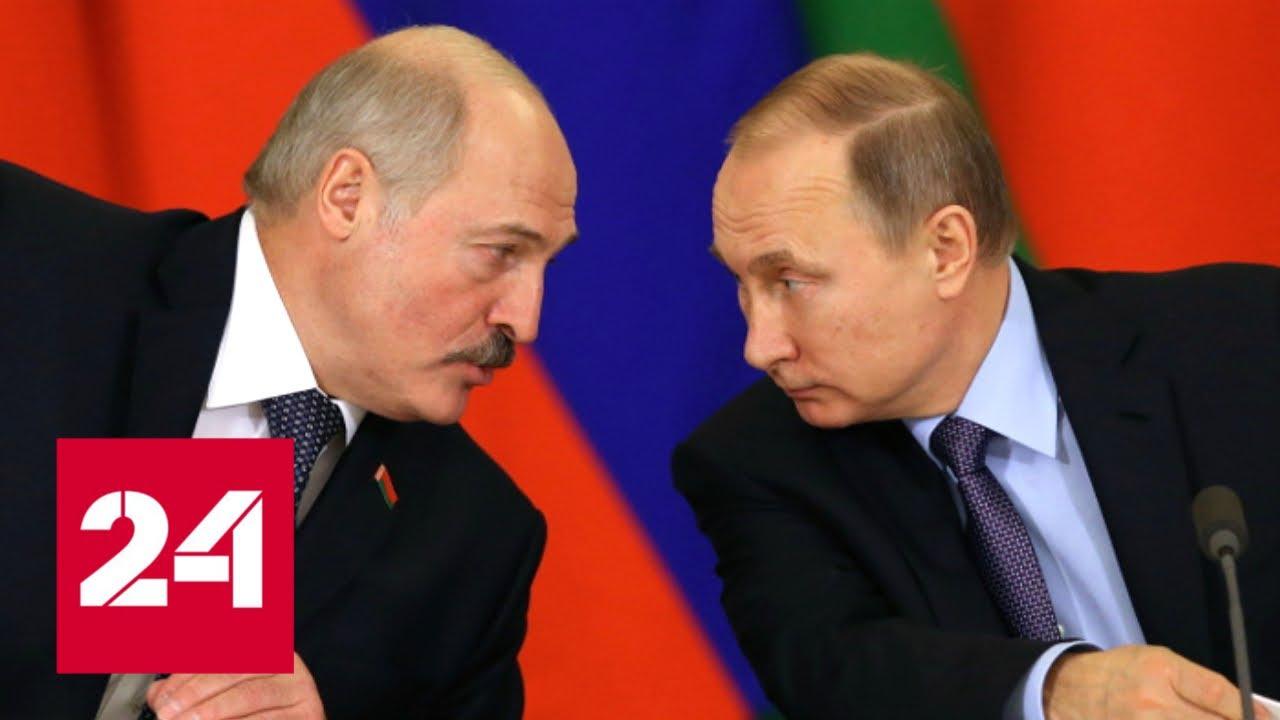 Путин позвонил Лукашенко из-за задержания россиян: подробности разговора. 60 минут от 07.08.20