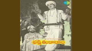 Poojaku Velayara