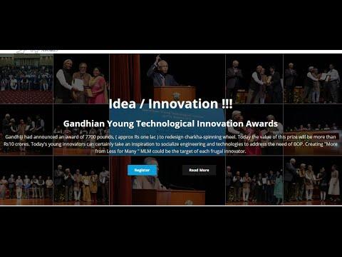 Gandhian Young Technological Innovation Awards   Teaser