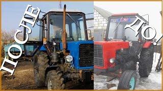 ✔Крутая идея воплощенная на старом тракторе МТЗ   Как красить и рихтовать трактор МТЗ.