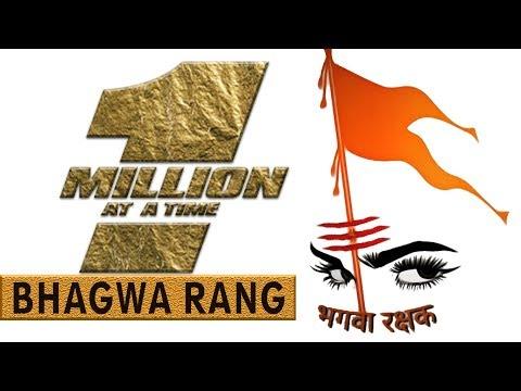 BHAGWA RANG | SHAHNAAZ AKHTAR | RAM NAVMI SPECIAL | Dj Naresh NRS | 2018