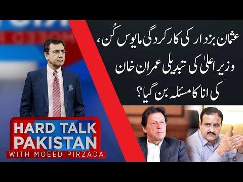HARD TALK PAKISTAN | 8 September 2019 | Dr Moeed Pirzada | Irshad Bhatti | Fareeha Idrees | 92NewsHD