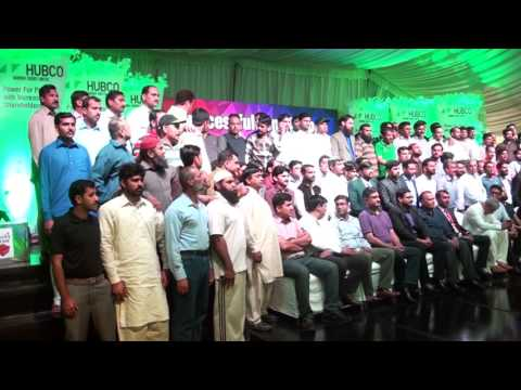 Narowal Energy Limited - Anniversary Event 2017