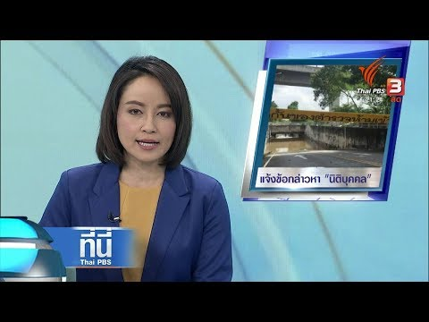 ปัญหาระบบเตือนภัยสึนามิ อินโดนีเซีย - วันที่ 01 Oct 2018