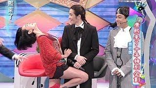 2013.12.05康熙來了完整版 康熙十年特別企劃─蕭敬騰《上》