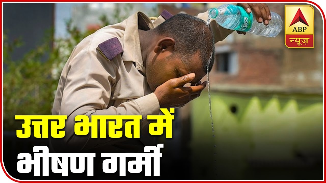 North India Sizzles As Temperature Soars Beyond 40 Degrees | ABP News