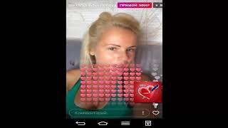 Саша Харитонова прямой эфир 21 08 2017 дом 2 новости 2017