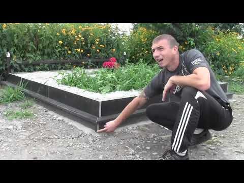 Цоколь. Двойной бетонный фундамент. Гранитная площадка. Заказать комплекс от производителя. Киев.