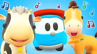 Грузовичок Лева и животные на ферме - Детские песни