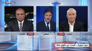 دروز سوريا.. البحث عن طوق نجاة