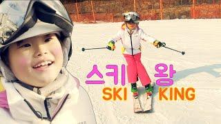 어린이 스키왕!!  라임의 스키 [중급] 마스터하기!  로렌어린이 스키학교 LimeTube