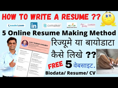 Free Five Online Method For Resume Making I How To Write A Professional Resume / CV / Biodata?