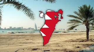 Blank Map of Bahrain (البحرين) - Timelapse