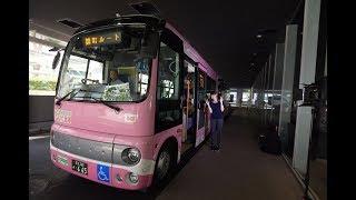 【区内をめぐる便利なバス 風ぐるまに突撃!】