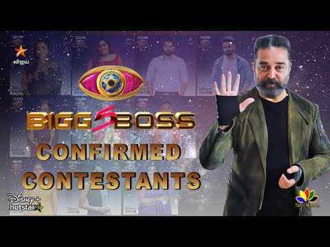 Bigg Boss Tamil Season 5 Confirmed Contestants List New   Bigg Boss 5 - Promo   Vijay TV   Kamal