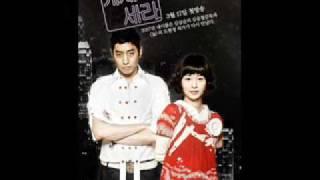 Video Que Sera Sera OST - Alex - Night Time download MP3, 3GP, MP4, WEBM, AVI, FLV Mei 2018