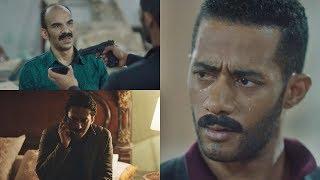 """نسر الصعيد - صدمة """" زين القناوي """" لما إكتشف إن طه أخوه هو اللي قتل مريم 😯😢"""
