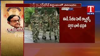 CBI Interrogates Chidambaram | INX Media Scam Case  Telugu