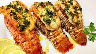 лобстер.Как Приготовить Хвосты ЛОБСТЕРА в духовке.  How to Cook Lobster Tails