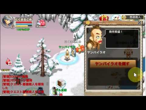 ストーンエイジ DEMO 1 StoneAge Trailer 石器時代預告片01 JAPAN SYSTEM SUPPLY