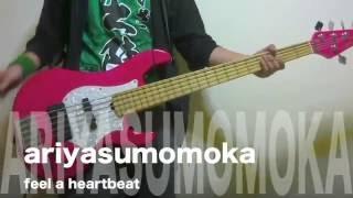 ももいろクローバーZ有安杏果ちゃんのソロ曲feel a heartbeatをベースで...