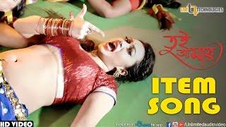 Hoty Naughty Bangladeshi Girl (Item Song) | Symon | Misty | Bipasha | Tui Amar Bengali Movie 2017