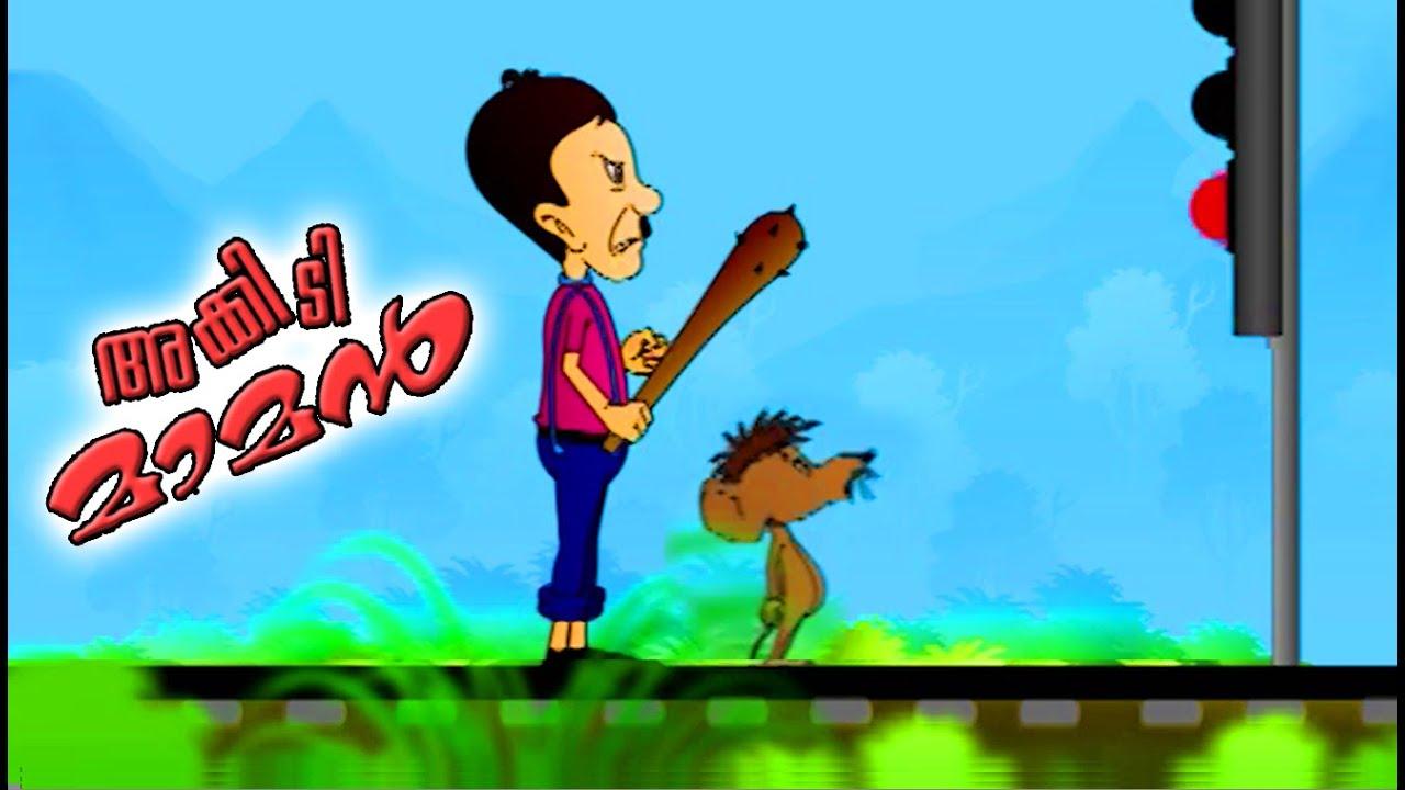 Download Akkidimaman   Malayalam Animation For Children   Cartoon For Children   Funny Cartoon Video