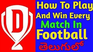 How to win every match in dream 11 in football telugu||Football Tips ||My Fab 11