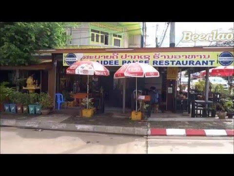 Pakse Laos  Sabaidee Restaurant