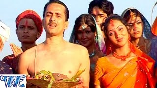 उगी ना आदित देव भईल भोर - Ugi Na Aadit Dev Bhor - Pawan Singh - Bhojpuri  Chhath Geet 2016