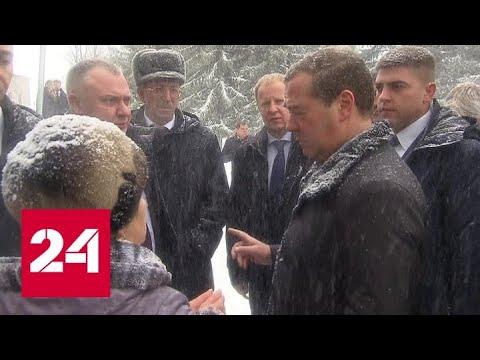 Медведев поручил губернатору Алтайского края решить проблему с водоснабжением в селе Санниково - Р…